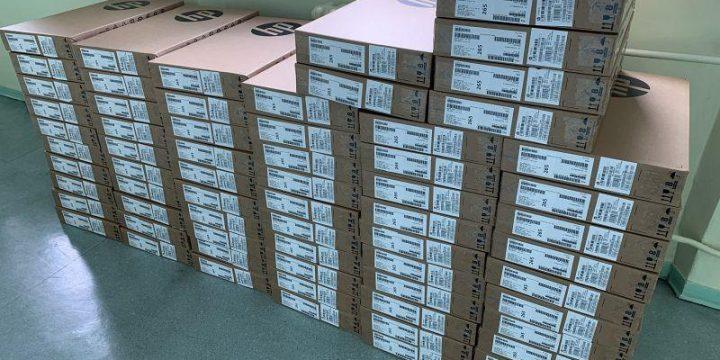 Szczecin zakupił kolejne laptopy dla uczniów