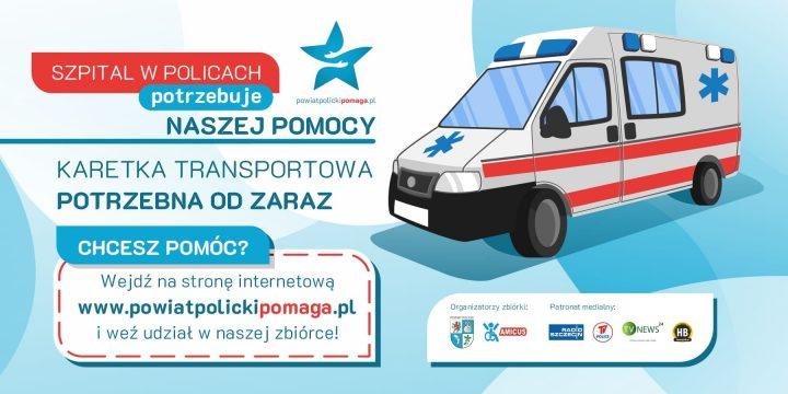 POWIAT POLICKI POMAGA – Rusza zbiórka na karetkę dla szpitala w Policach