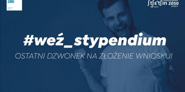 Trwa nabór wniosków o stypendia Prezydenta Szczecina